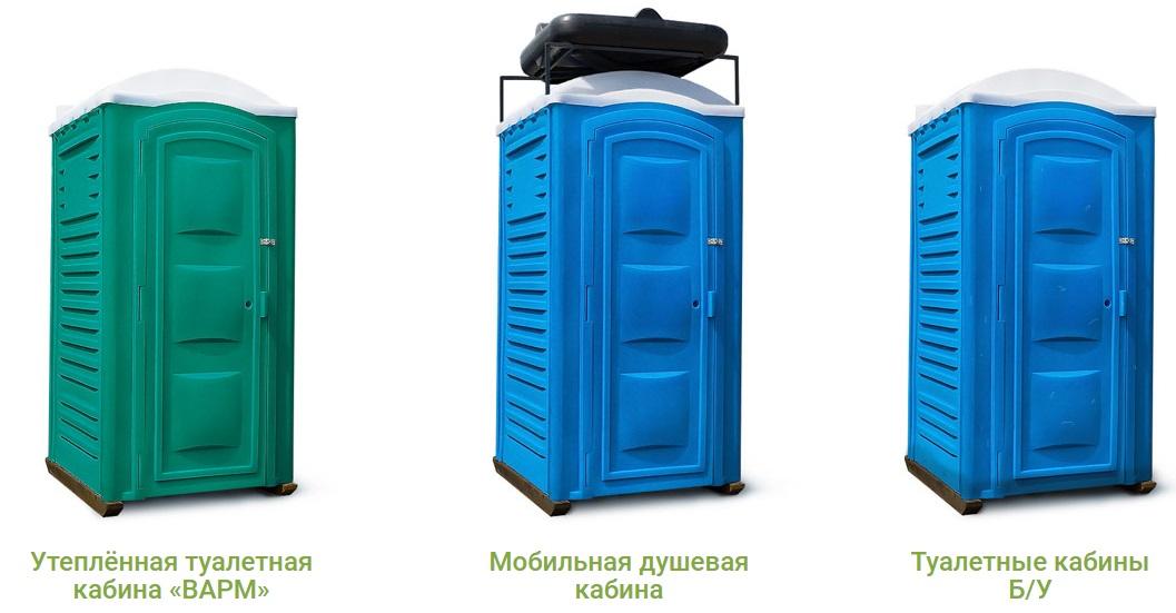 Душ и туалет для дачи от производителя в Рязани